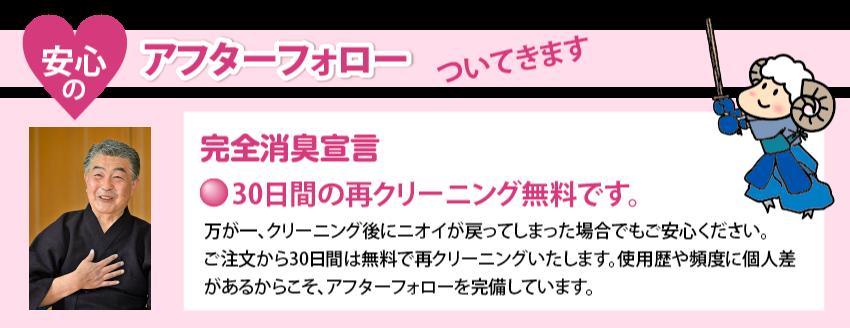 main_info05_02